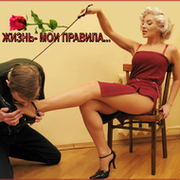 russkie-gospozhi-i-ih-rabi