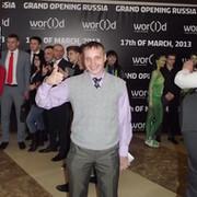 Александр Ковалев on My World.