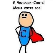 Александр Васин on My World.
