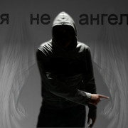 Александр Кул-л on My World.