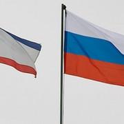 Крым Россия group on My World