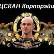 Центральный Спортивный Клубок Армии Неадекватов group on My World