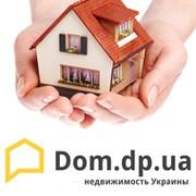 Dom.dp.ua - недвижимость купить, продать, снять  группа в Моем Мире.
