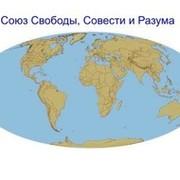 ЕДИНОМИР group on My World