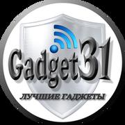 Gadget31.ru - Интернет-магазин защищенных телефонов! группа в Моем Мире.