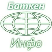 БАТКЕН - ИНФО: Кабарлар — Баткен областы группа в Моем Мире.