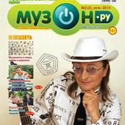 """Журнал """"Музон.ру"""" группа в Моем Мире."""