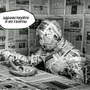 Информационное Агентство НьюзАриум группа в Моем Мире.