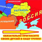 РОССИЯ СВОИХ НЕ БРОСАЕТ group on My World