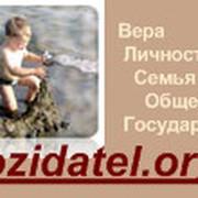 """Социально-экономический проект """"Созидатель"""" group on My World"""