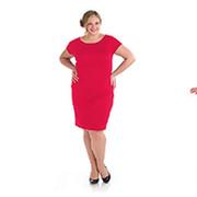 """""""Модный Выбор""""-женская одежда больших размеров  группа в Моем Мире."""