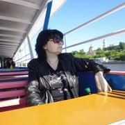 Оксана Шамшина on My World.