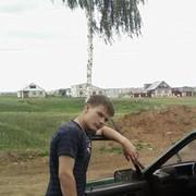 Николай Димитриев on My World.