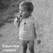 Андрейка Ватрушкин on My World.
