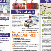 IT-M Asia Создание сайтов on My World.