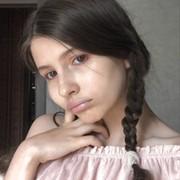 Алиса Коваленко on My World.