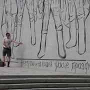 Андрей Баранов on My World.