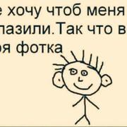 Аида Исмайлова on My World.