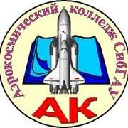 Приемная комиссия СибГАУ - Магистратура