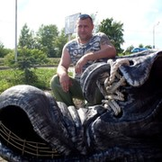 Фотографии змей в саратовской области случае приобретенного