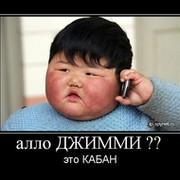 Байжан Абдрахманов on My World.
