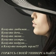 Дана Ескенова on My World.