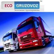 Eco Gruzovoz в Моем Мире.