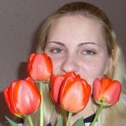 Екатерина Макарова on My World.