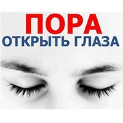ДмитрийPRAVDU.RU Фёдоров on My World.