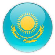 Справочник Казахстана on My World.