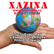 Хазина Тур on My World.
