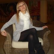 Инна Серегина on My World.