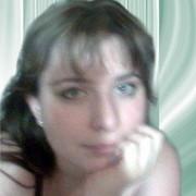 Анна Крайняя on My World.