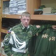 Иван Качелаев on My World.