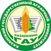 Приёмная комиссия  Казанского ГАУ on My World.