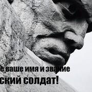 ВИКТОР КОГАН on My World.