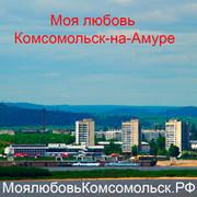 Александр Альдиев в Моем Мире.