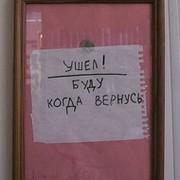 Максим Вихорев on My World.