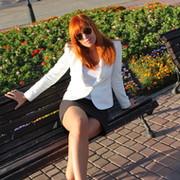 Natalliya Ihnatsyeva on My World.