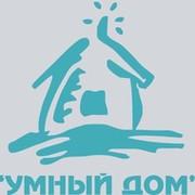 Умный Дом Челябинск on My World.