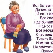 наталья петроченкова on My World.