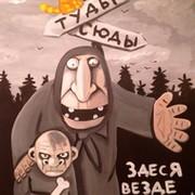 Галина Позднякова on My World.