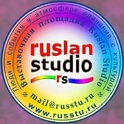 russtu.ru RuslanStudio on My World.