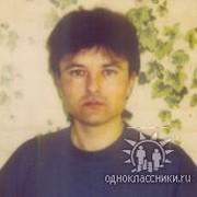 Александр Погорлюк on My World.