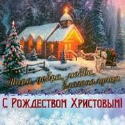 Валентина Копылова on My World.