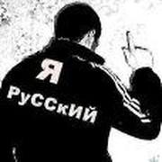 Стас Лифанов on My World.